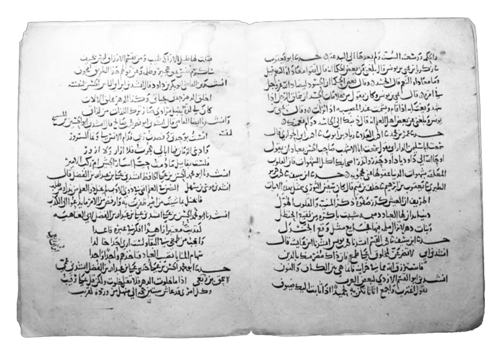 Abbasid manuscript of the 1001 Nights