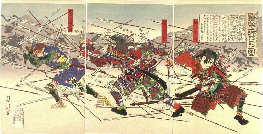 Gekko Ogata - The last stand of Masatsura in the battle of Shijōnawate