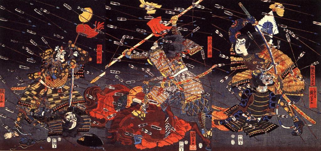 The last stand of Masatsura in the battle of Shijōnawate